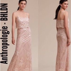 NWT HTF Embroidered Size 12 Blush Sequin D…